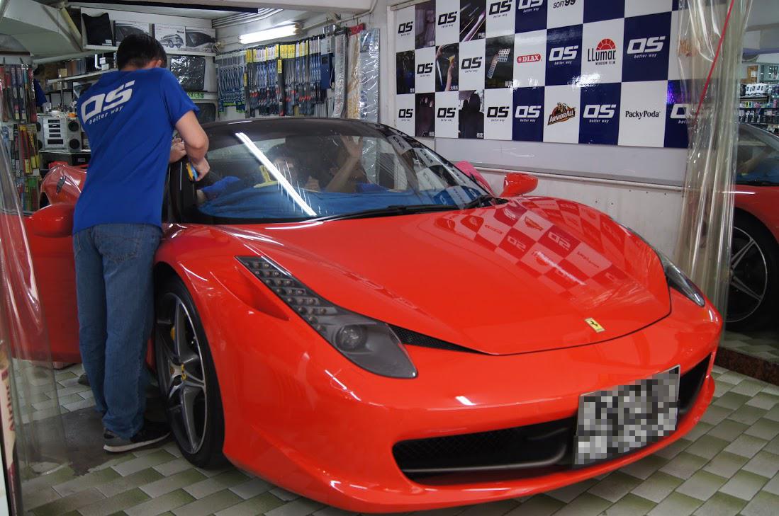 FerrariFilms
